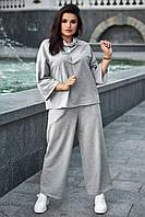 Женский спортивный костюм с высокой посадкой Размер-L/XL/2XL/3XL