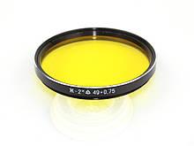 Цветной фильтр для объективов 49 мм ( желтый ) б/у / в магазине