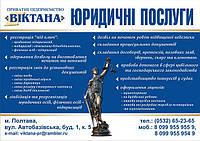 Регистрация физических лиц – предпринимателей (ФЛП, ФОП)