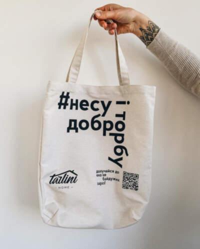 Сумка-шоппер Torbina ТОРБА