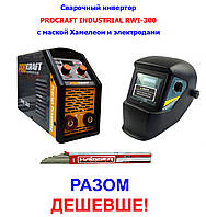 Сварочный инвертор Procraft industrial RWI300+ маска Хамелеон + электроды! Классный комплект! Бери и вари!