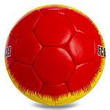 М'яч футбольний №5 BARCELONA FB-0822 (№5, 5 сл., зшитий вручну), фото 2