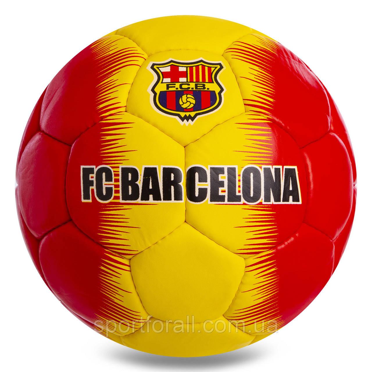 М'яч футбольний №5 BARCELONA FB-0822 (№5, 5 сл., зшитий вручну)