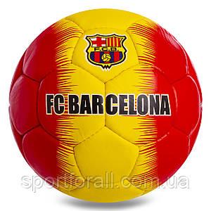 Мяч футбольный №5   BARCELONA FB-0822 (№5, 5 сл., сшит вручную)