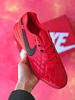Сороконожки Nike Tiempo Ligera IV TF/многошиповки найк темпо/тиемпо/бампы лигера/рональдиньо