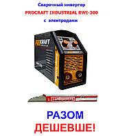 Сварочный инвертор Procraft industrial RWI300! Пачка электродов в Подарок!