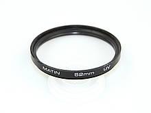 Светофильтр Matin MC-UV Filter 52  комиссия / в магазине