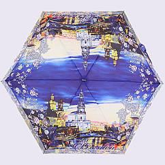 Зонт LAMBERTI женский механика 5 сложений 75119