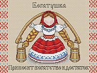 Набор для вышивки крестом М.П.Студия М-137 «Славянский оберег Богатушка»