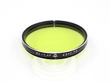 Цветной фильтр для объективов 49 мм ( зеленый ) комиссия / в магазине