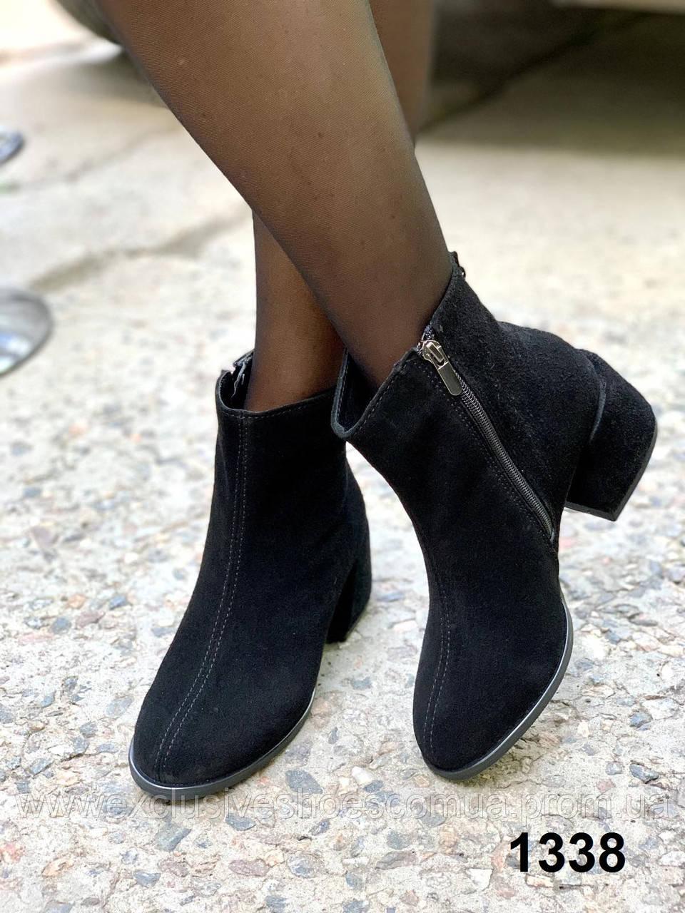 Ботильоны женские замшевые на каблуке черные