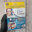 Очки Dial Vision (Настоящие фото), фото 2