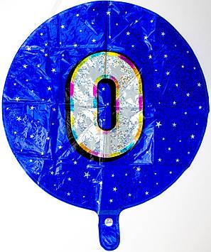 """Кулька повітр. плівка коло. """"Цифра-0"""" голограма"""