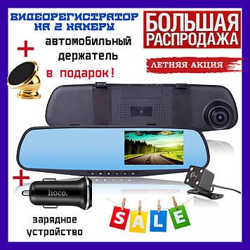 Зеркало видеорегистратор на 2 камеры 4.3. Видеорегистратор-зеркало DWR Full HD.