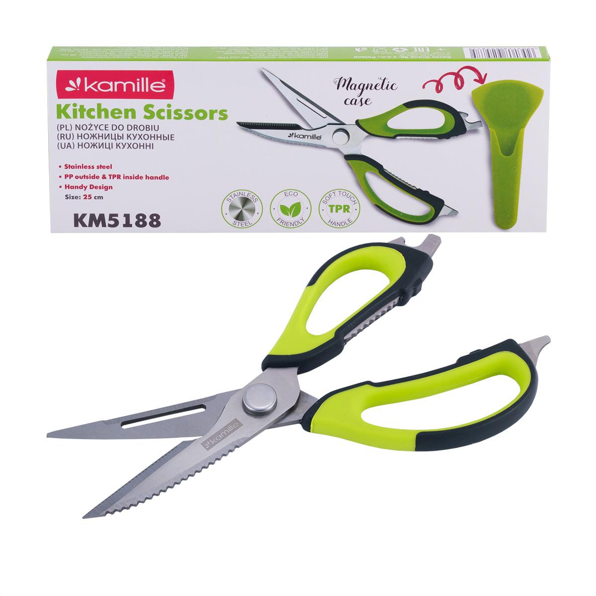 Ножницы Kamille универсальные 25см из нержавеющей стали  с пластиковыми ручками и чехлом KM-5188