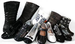 Дитяче та підліткове взуття
