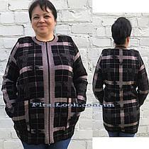 Женская вязаная кофта на молнии  (с 52 по 60 размер)