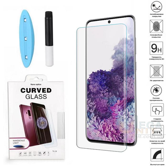 UV защитное стекло 3D Nano Optics для Samsung Galaxy S20 G980 полный клей (UV лампа в комплекте)