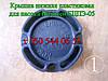 Крышка нижняя для насоса Водолей БЦПЭ-05, фото 2