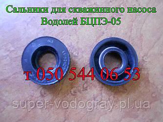 Сальник для погружного насоса Водолей БЦПЭ-05, БЦПЭУ-05