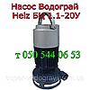 Крыльчатка для насоса Водограй БЦ 1.1-20У (Helz), фото 4