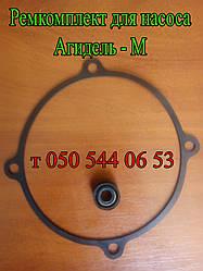 Ремкомплект для насоса Агидель-М