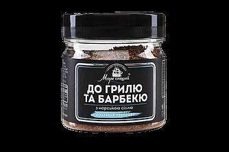 Приправа для гриля і барбекю 100 г., баночка п/е