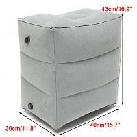 Дорожная подушка - надувная для ног Faroot №276