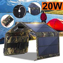 Солнечная панель водозащитная зарядное устройство Foldable 20W, на 1 USB выход, 5V/2А