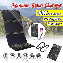 Солнечная панель влагозащищенное зарядное устройство LEORY 40W, на 2 USB выхода, 5V/2А