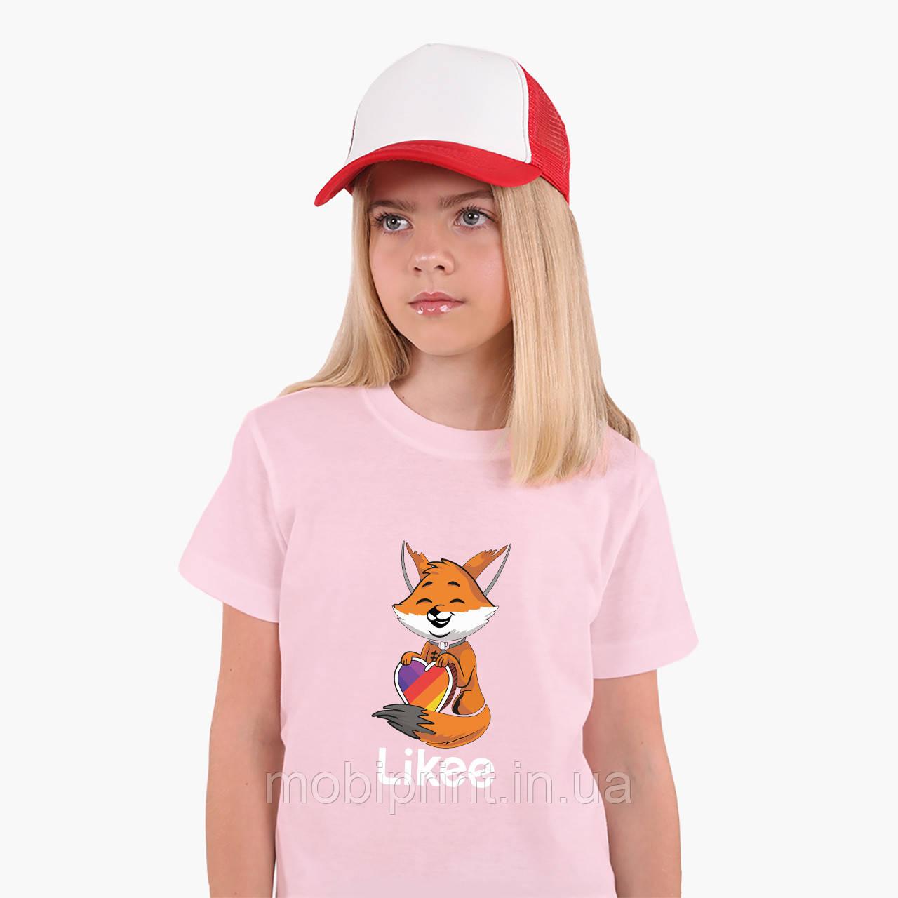 Детская футболка для девочек Лайк (Likee) (25186-1033) Розовый