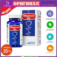 Magnox 520 капсулы для красоты и здоровья ABG оригинал БАД