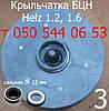 Крыльчатка (рабочее колесо) к насосу Helz БЦ-1.2, БЦ 1.6, фото 2