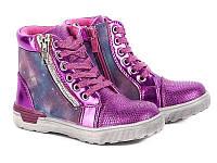 Демисезонные ботинки для девочки, р. 27, 28, 29, 30