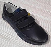 Туфли для мальчика Clibee  P-310