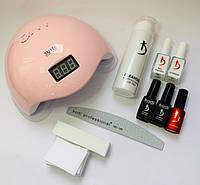 Стартовый набор для покрытия ногтей гель-лаком Kodi с лампой Sun 5 Pink