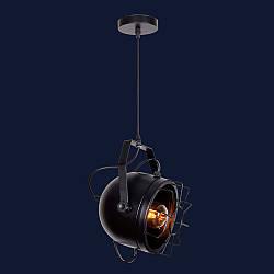 Сучасний стельовий світильник трековий колір чорний Levistella&7529746 B (180)