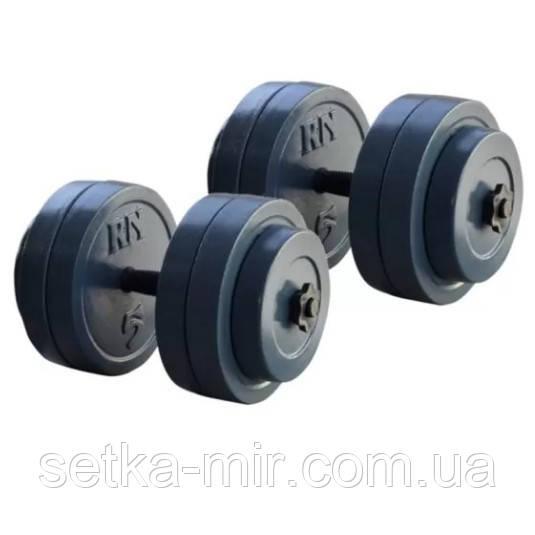 Розбірні гранилитные гантелі по 26 кг - 2 шт