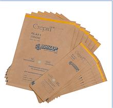 Крафт-пакети для стерилізації інструменту