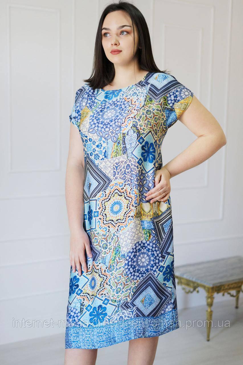 Сукня в орнамент VH