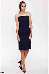 Сукня синя з жемчугом Rafi P&V