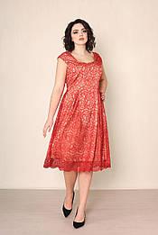 Сукня червоне макраме VH