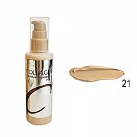 Тональная основа c коллагеном Enough Collagen Moisture Foundation ( тон №21 )