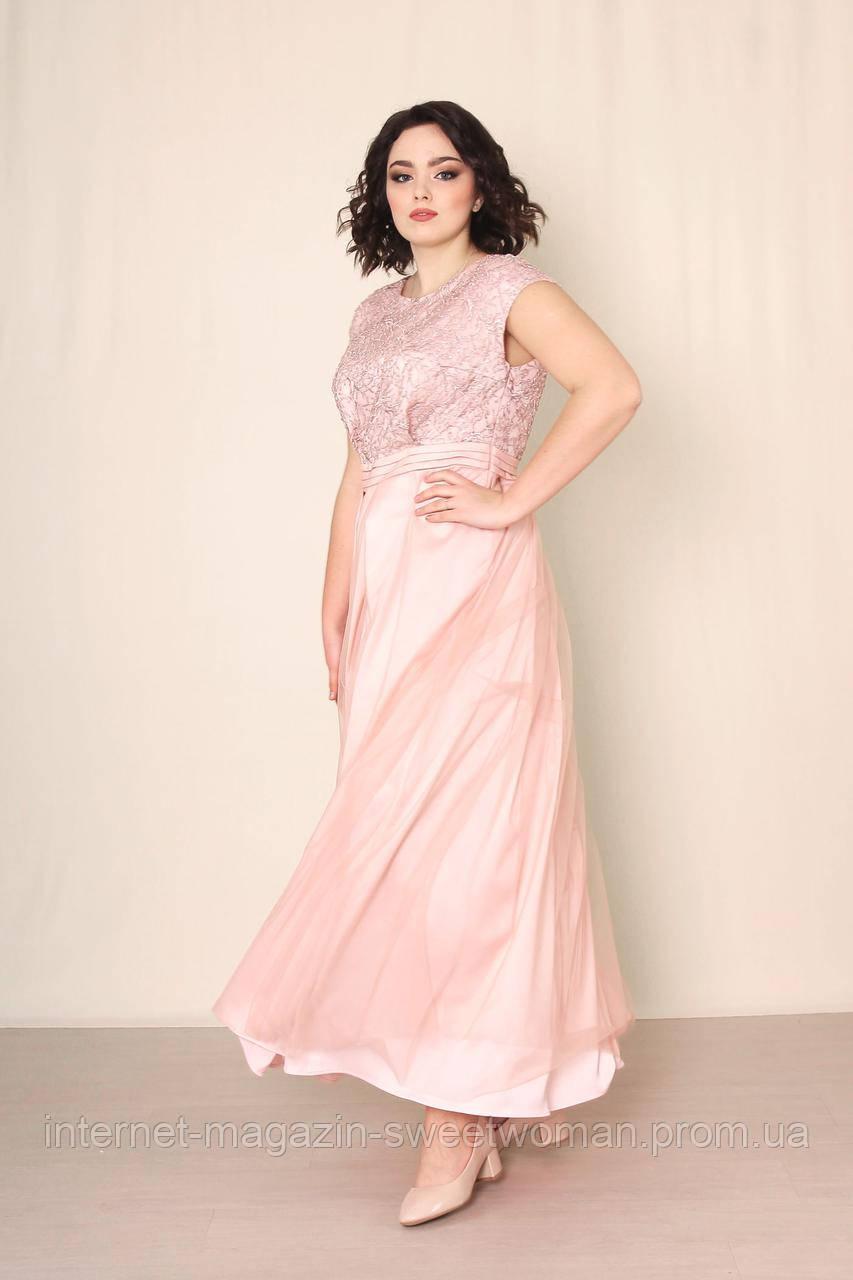 Персикова сукня Verezhik House