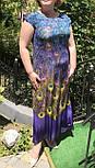 Стильна сукня VH, фото 2