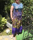 Стильна сукня VH, фото 3