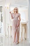 Рожеве макраме сукня VH, фото 2