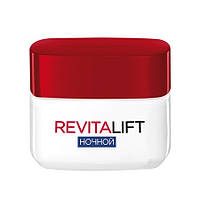 L`Oreal Revitalift Night Cream - L`Oreal Крем для лица ночной Лореаль Ревиталифт интенсивный лифтинг-уход (лучшая цена на оригинал в Украине) Баночка,