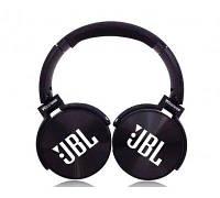 Беспроводные наушники JBL MDR-XB950BT