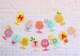 Гирлянда Happy birthday Тропики, фото 2